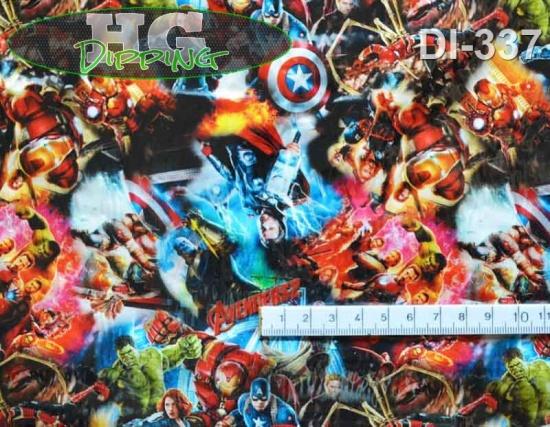 Marvel Helden DI-337