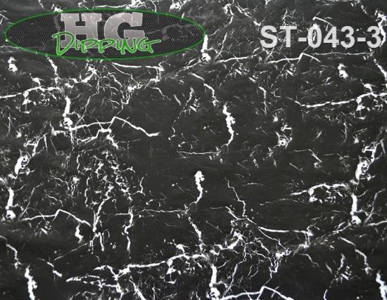 Steen ST-043-3
