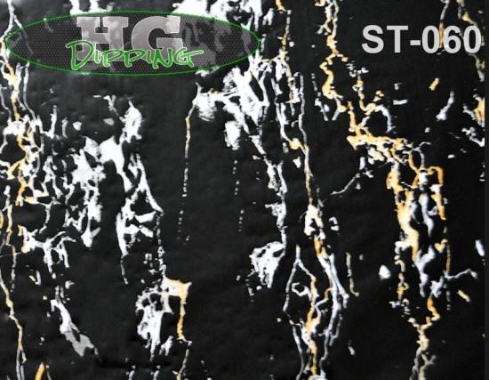 Steen ST-060